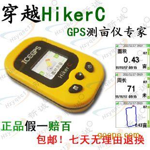 广东GPS测亩仪,土地面积测量仪