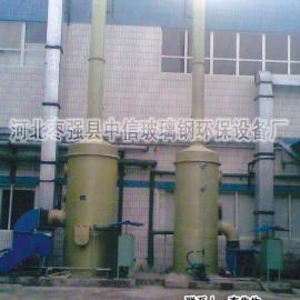 氨氮污水处理设备厂家