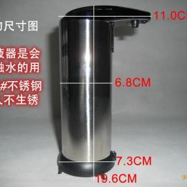 自动感应皂液器 304#不锈钢 出液机皂液机 皂液器自动
