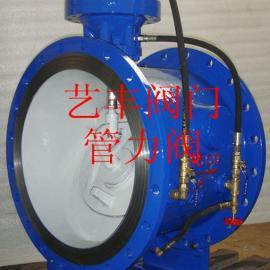 BFDG7M41HR管力阀