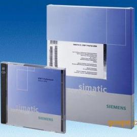 正版西门子STEP7 V5.5中文编程软件