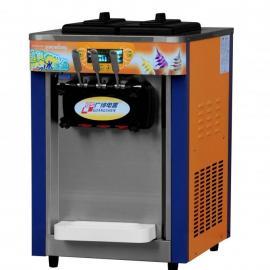 小型迷你冰激凌机|三色冰淇淋机|雪糕机