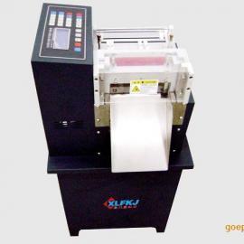 魔术贴热断机-魔术贴高温热熔断机