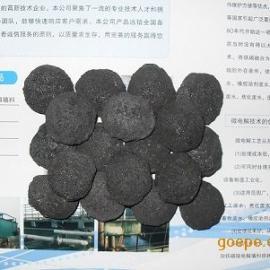 高浓度污水处理原电池原理-微电解填料