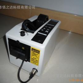 全自动胶带机 胶纸切割机 M1000胶纸机 胶带切割机