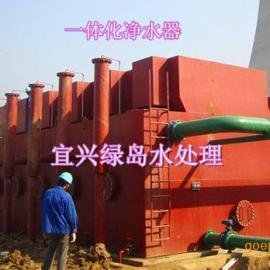 一体化水库水净化器