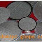 过滤网片|过滤网片价格|过滤网片生产厂家