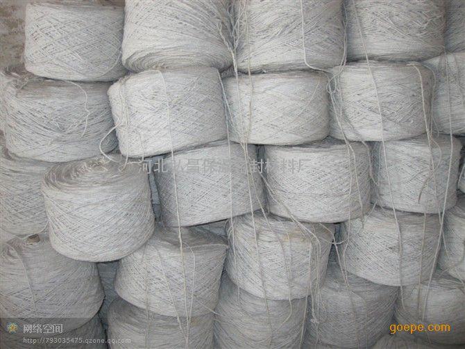博兴陶瓷纤维绳-广饶硅酸铝纤维绳河北直销