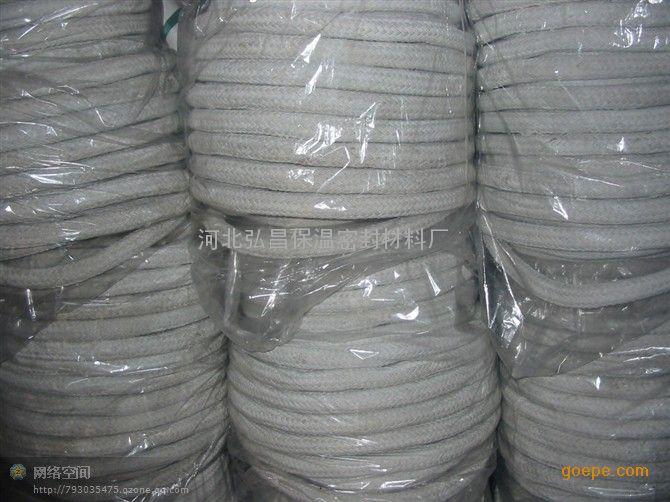 淄博陶瓷纤维绳-博山硅酸铝纤维绳河北直销