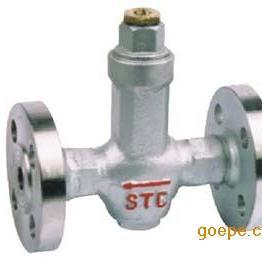 STB-16C可调恒温式蒸汽疏水阀