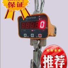 2吨数显电子吊秤,3T吊钩秤什么价格