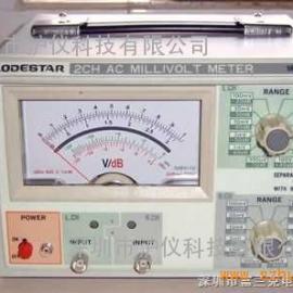 MV-3201B双通道交流毫伏表 深圳毫伏表