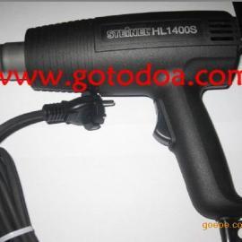 HL-1400S|德国段速热风枪1400W/1600W