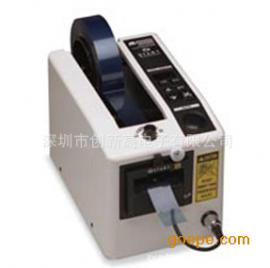 批发 日本M-1000 胶纸机 胶纸切割机