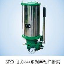 SRB 系列手动润滑泵