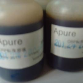 ORP校正液 氧化还原校准液
