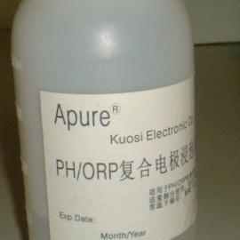 进口电极保护液/KCL电极浸泡液