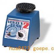 Vortex-Genie 2旋涡混合器