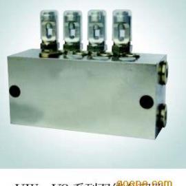 供应干油分配器VW系列双线分配器(20MPa)/上海玖仟