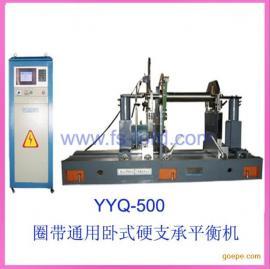 滚筒动平衡机|工业胶辊动平衡机|发电机转子动平衡机