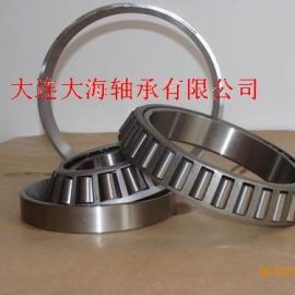 大连大海专业生产圆锥滚子轴承