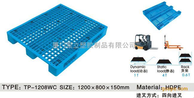 电子厂专用塑料托盘