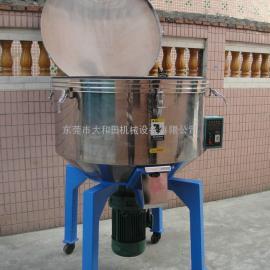 济南粉未搅拌机,济南饲料混合搅拌机,色粉混色机,颗粒混料机