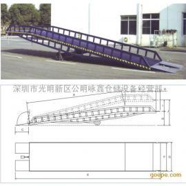 移动式液压登车桥 深圳惠州登车桥价格