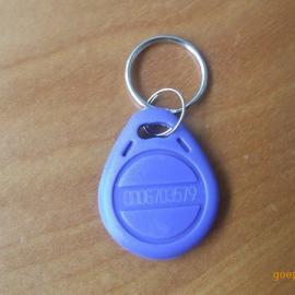 ID钥匙扣卡|2号蓝刻码钥匙扣卡|感应门卡|考勤卡
