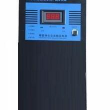 净化稳压电源-精密净化稳压电源-抗干扰净化电-创稳电气