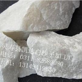 防火墙体材料白云石砂 防火地面材料白云石砂