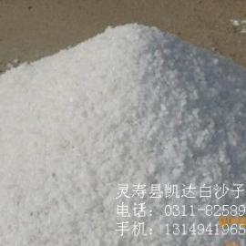 防火防静电地面专用粗骨料砂
