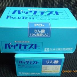 PO4磷酸盐水质测试包0.2-10mg/L