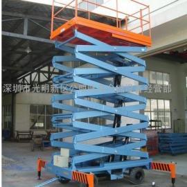 深圳高空作业平台,铝合金升降机,剪叉式升降机