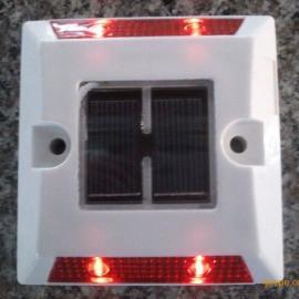 兰州厂家供应太阳能道钉QH-05D 颜色自定
