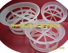 聚丙烯塑料阶梯环填料