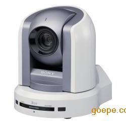 BRC-300P,视频会议摄像机供应