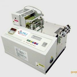 箱包带裁切机|塑料拉链裁带机|尼龙拉链裁断机
