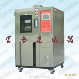 富易达可程式恒温恒湿试验箱|惠州高低温交变湿热试验箱