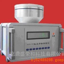 DHZM-II型 氡及子体连续测量仪