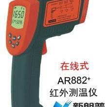 在线式红外测温仪AR882+希玛Smart