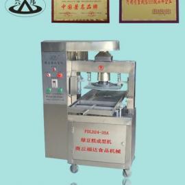 冰豆糕成型机