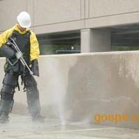 高压水清洗安全防护服
