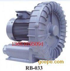 小型鼓风机-增氧泵-增氧鼓风机-增氧机