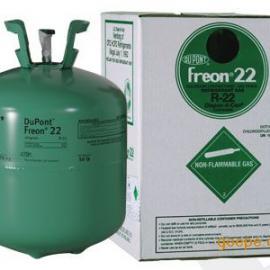 供应原装防伪杜邦R22制冷剂