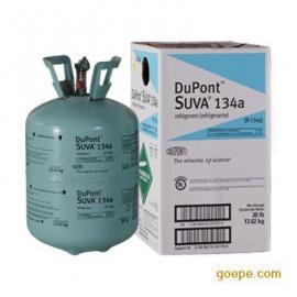 全国仓储批发杜邦R134A制冷剂