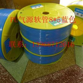 气动软管,空压机气源软管,压缩空气管,气源PU管