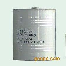 全国仓储批发R123制冷剂高纯度国产制冷剂R123