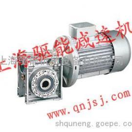 小型涡轮蜗杆减速机RV30 RV40减速机