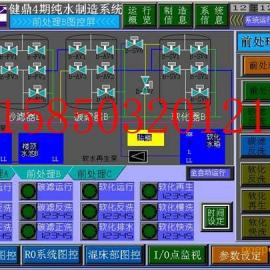 水处理电控箱》电控系统设计》水处理电控系统